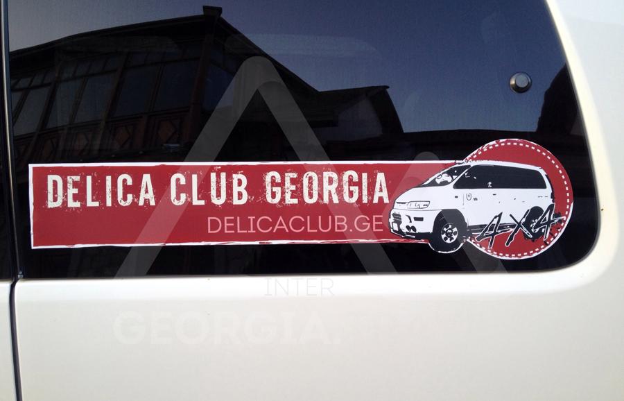 მიცუბიში დელიკა Delica Club Georgia