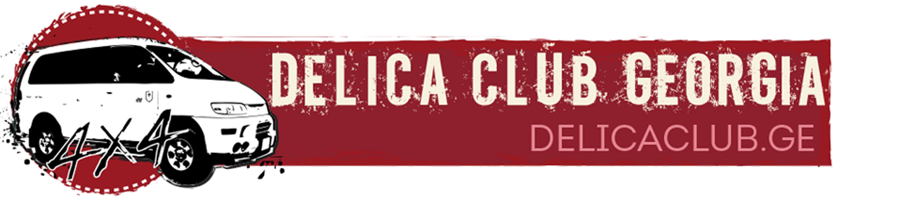 Delica Club Georgia | Car rentals - Delica Club Georgia