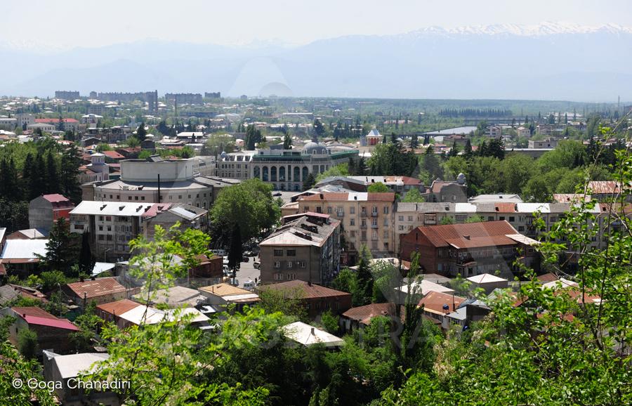 Kutaisi City Tour