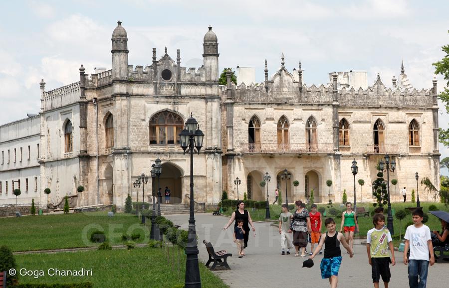 Zugdidi Samegrelo dadiani palace